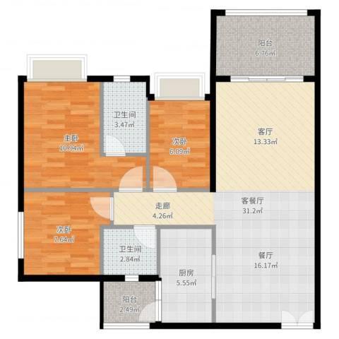 君怡・君临天下3室2厅2卫1厨96.00㎡户型图