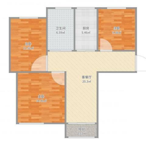 定西路1235弄小区3室2厅1卫1厨87.00㎡户型图