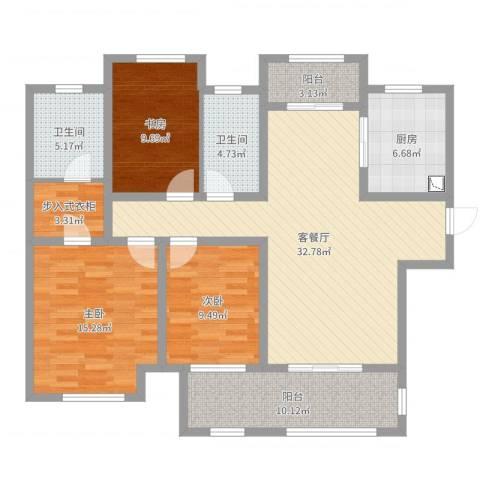 新城公馆3室2厅2卫1厨125.00㎡户型图