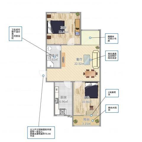 双花园西里2室1厅1卫1厨70.00㎡户型图