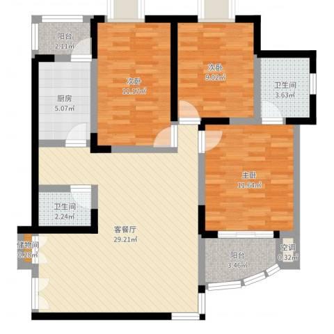 欣安基公寓3室2厅2卫1厨98.00㎡户型图
