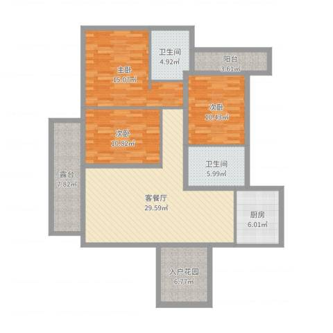 滨湖世纪城徽昌苑3室2厅2卫1厨126.00㎡户型图