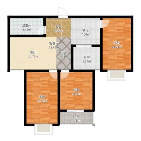水木清华苑3室2厅1卫1厨111.00㎡户型图