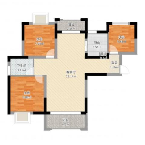 德晟君园3室2厅1卫1厨83.00㎡户型图