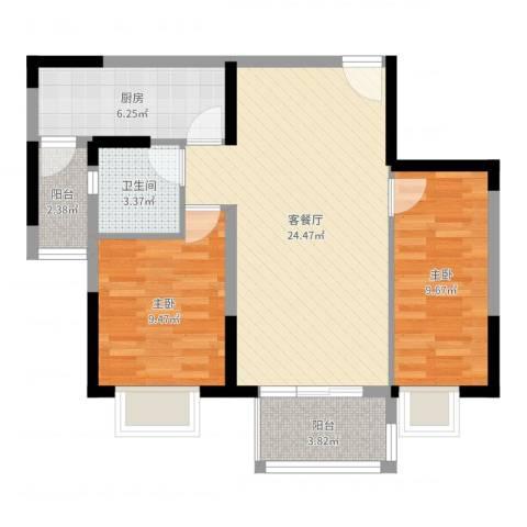 恒基雍景新城2室2厅1卫1厨74.00㎡户型图