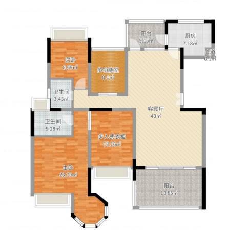 花样年君山别墅2室2厅2卫1厨131.73㎡户型图