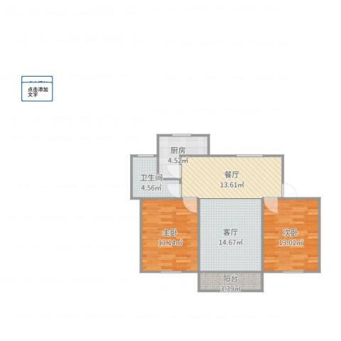 斜土路1212弄公房2室2厅1卫1厨84.00㎡户型图
