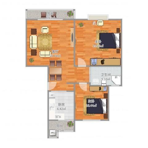 斜土路1212弄公房2室1厅1卫1厨94.00㎡户型图
