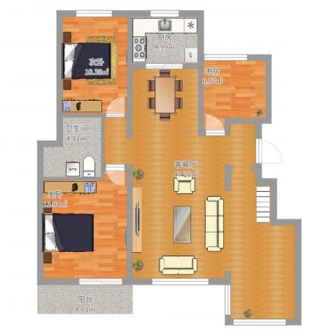 万科蓝山A63室2厅1卫1厨123.00㎡户型图