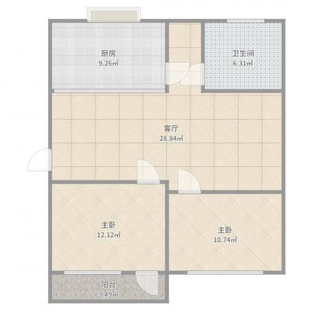 万枫家园2室1厅1卫1厨88.00㎡户型图