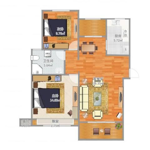 国际华城2室2厅1卫1厨99.00㎡户型图