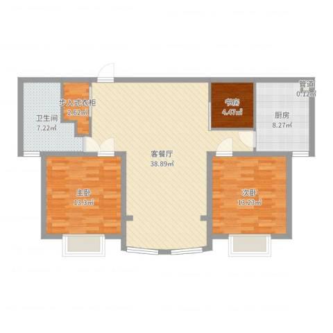 卢湾滨江时代3室2厅1卫1厨110.00㎡户型图