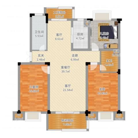浙水阳光天地3室2厅1卫1厨133.00㎡户型图