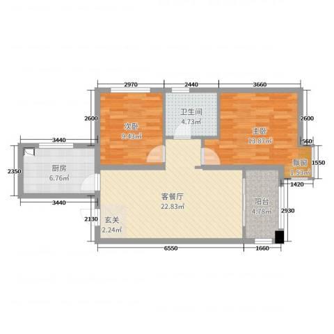 名士豪庭2室2厅1卫1厨78.00㎡户型图