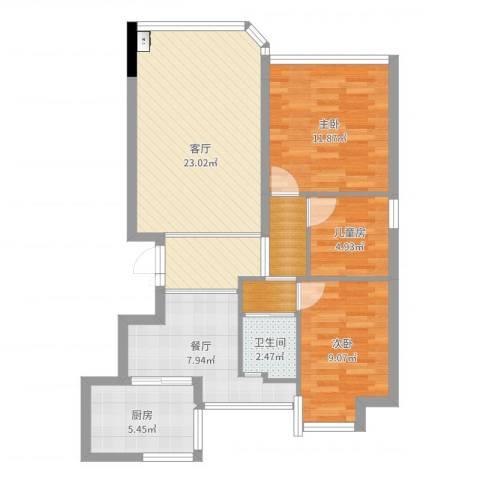 中央花园3室2厅1卫1厨85.00㎡户型图