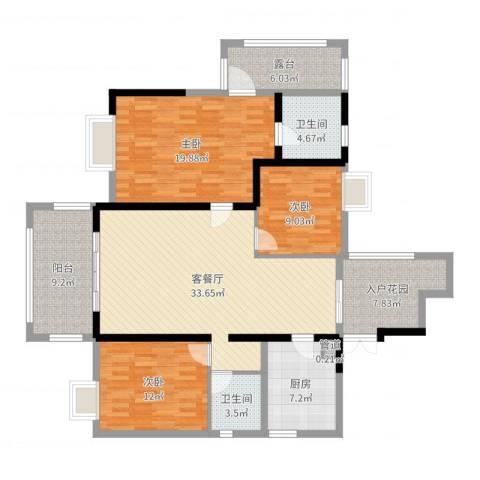 明源国际三期3室2厅2卫1厨141.00㎡户型图