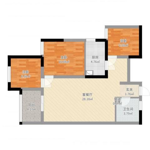 中鹤国际3室2厅1卫1厨80.00㎡户型图