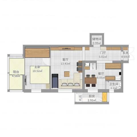 磨房南里1室2厅1卫1厨59.00㎡户型图