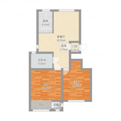 蓝星金谷园2室2厅1卫1厨75.00㎡户型图