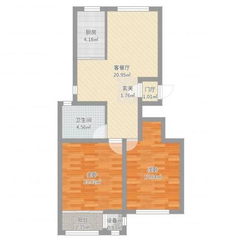 蓝星金谷园2室2厅1卫1厨88.00㎡户型图