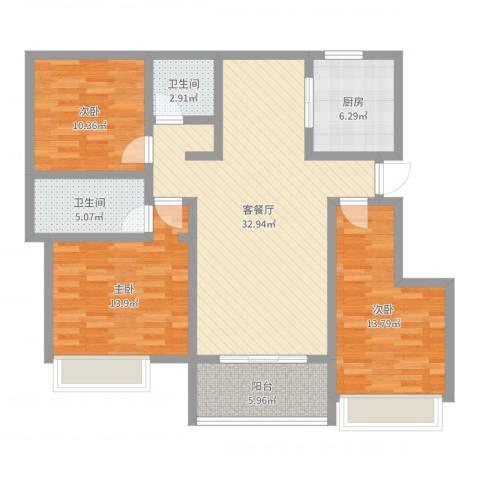 绿地世纪城3室2厅2卫1厨114.00㎡户型图
