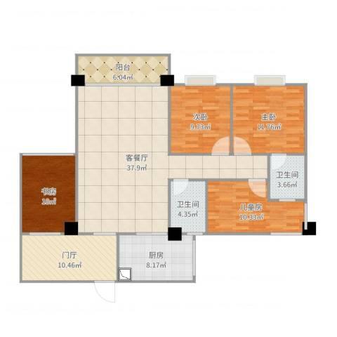 和诚家园4室2厅2卫1厨141.00㎡户型图