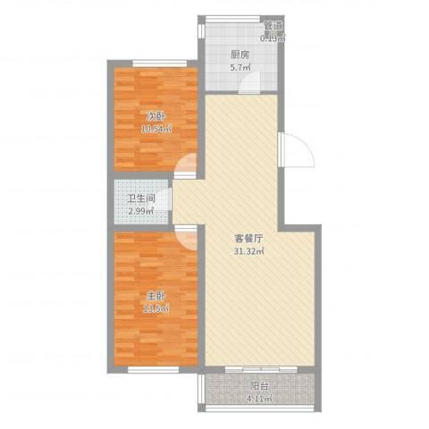 群星国际新城2室2厅1卫1厨85.00㎡户型图
