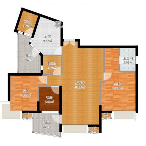 广州雅居乐花园・天域4室2厅2卫1厨137.00㎡户型图