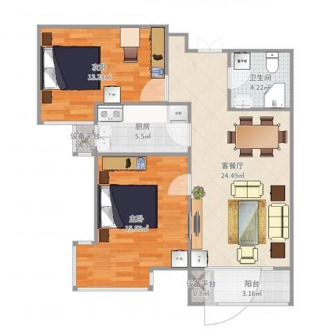 建投观海2室2厅3卫1厨85.00㎡户型图