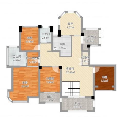 瑶溪金御湾4室3厅2卫1厨123.00㎡户型图