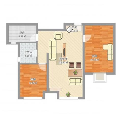 万锦香颂2室2厅1卫1厨77.00㎡户型图