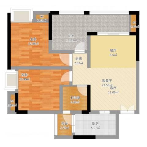 首创光和城2室2厅1卫1厨99.00㎡户型图