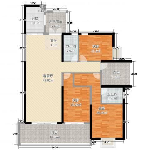 中建江山壹号3室2厅2卫1厨172.00㎡户型图