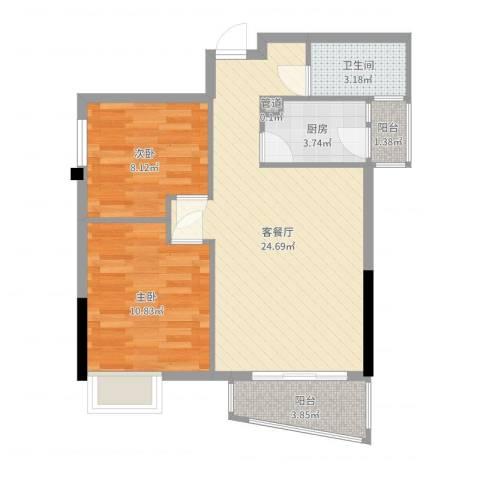 加勒比湾2室2厅1卫1厨70.00㎡户型图