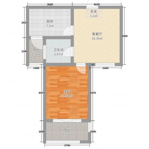 九华学府1室2厅1卫1厨62.00㎡户型图