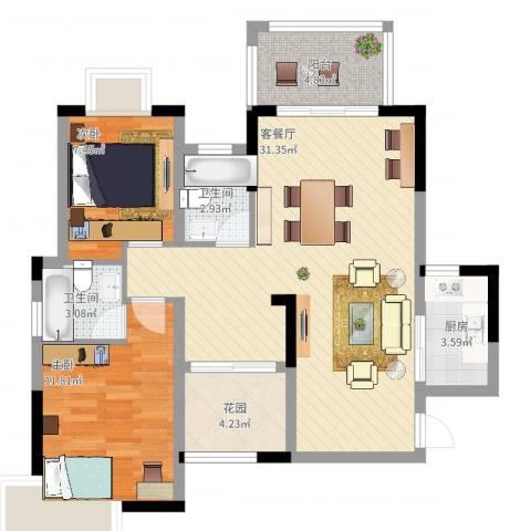 高信向日葵2室2厅2卫1厨100.00㎡户型图