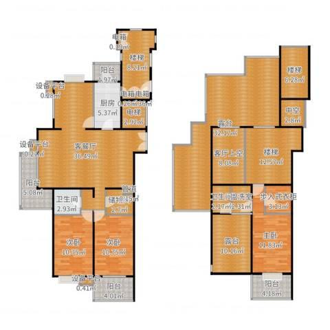 徐家汇景园3室2厅2卫1厨236.00㎡户型图