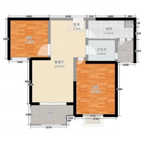 悦达悦珑湾2室2厅1卫1厨92.00㎡户型图