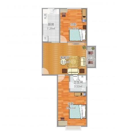 锦绣园自住型商品房2室2厅1卫1厨74.00㎡户型图