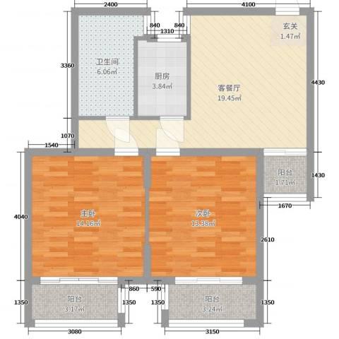铭城花园2室2厅1卫1厨82.00㎡户型图