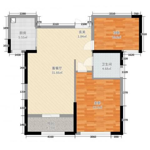 米兰花园2室2厅1卫1厨73.97㎡户型图