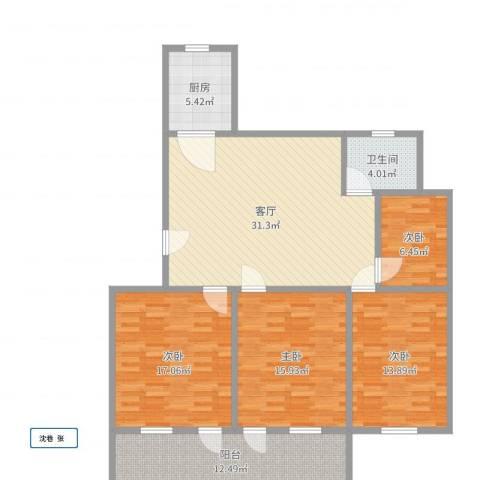 沈巷新村4室1厅1卫1厨133.00㎡户型图