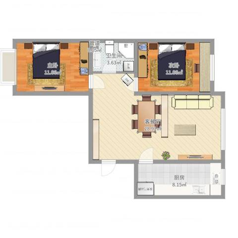 公元大道2室2厅1卫1厨79.00㎡户型图