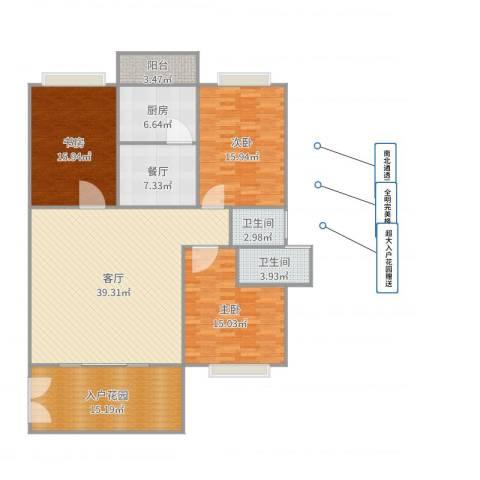 亿力乐园(亿力音乐花园二期)3室2厅2卫1厨157.00㎡户型图