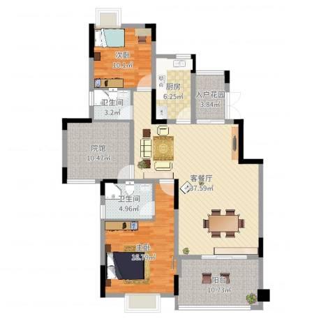 合川北城华府2室2厅2卫1厨130.00㎡户型图