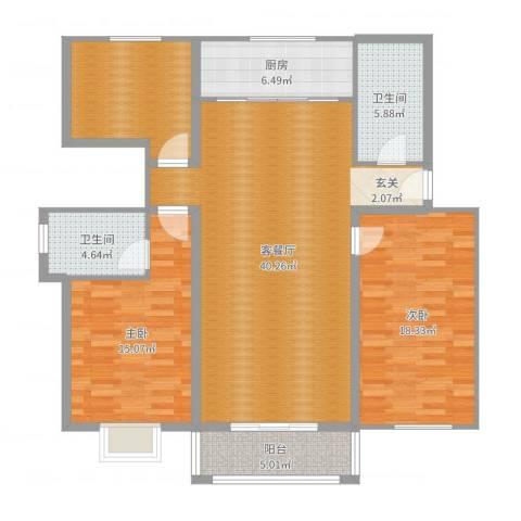 汇龙国际花园2室2厅2卫1厨132.00㎡户型图