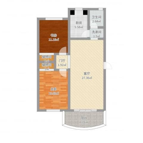 芙蓉小区2室1厅2卫1厨90.00㎡户型图