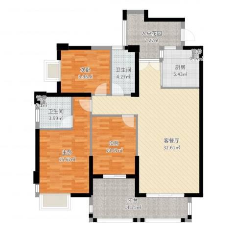 天湖大厦3室2厅2卫1厨126.00㎡户型图