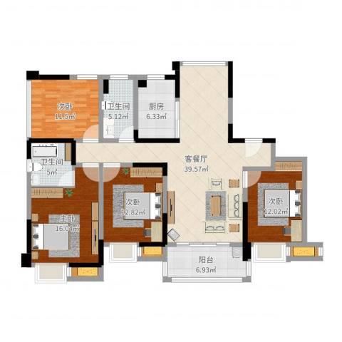 启迪方洲4室2厅4卫2厨147.00㎡户型图