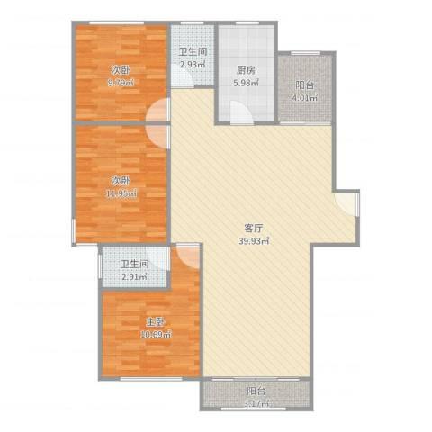 徐汇秀水苑3室1厅2卫1厨114.00㎡户型图